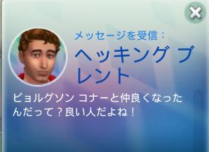 f:id:shirokumagirl:20200128022058p:plain