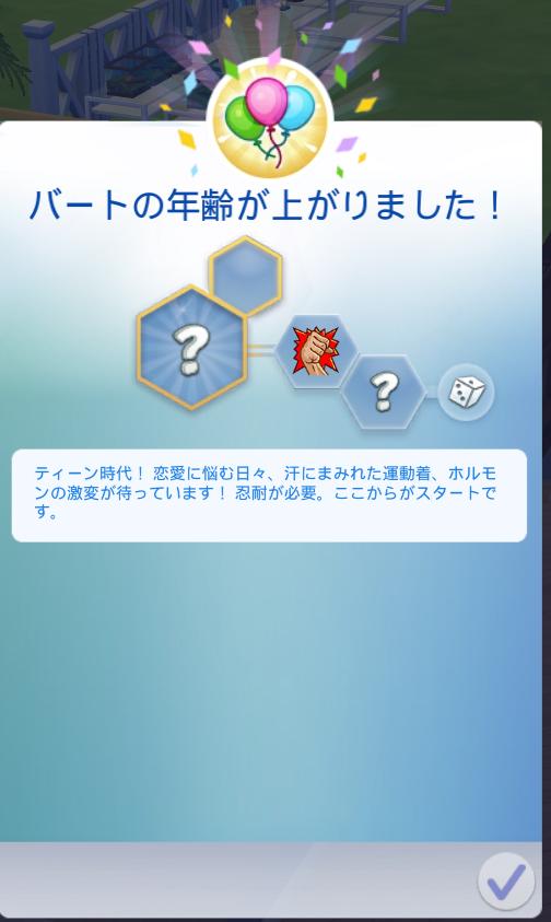 f:id:shirokumagirl:20200130104938p:plain
