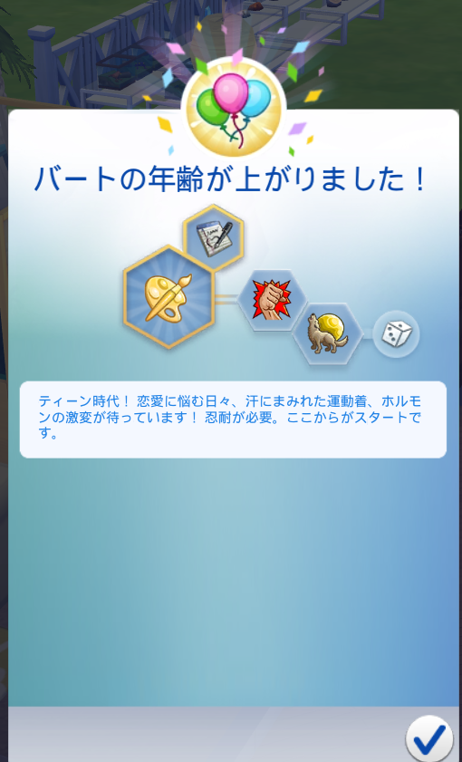 f:id:shirokumagirl:20200130105146p:plain