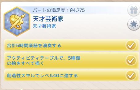 f:id:shirokumagirl:20200130111026p:plain
