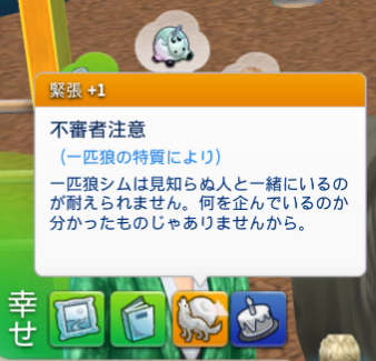 f:id:shirokumagirl:20200130113212p:plain