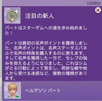 f:id:shirokumagirl:20200130114002p:plain