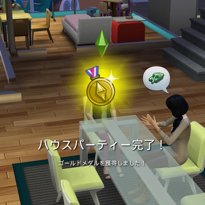 f:id:shirokumagirl:20200130165057p:plain