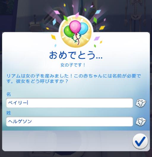 f:id:shirokumagirl:20200130172419p:plain