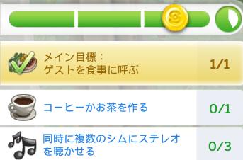 f:id:shirokumagirl:20200131231021p:plain