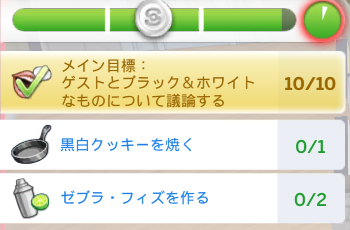 f:id:shirokumagirl:20200131232722p:plain
