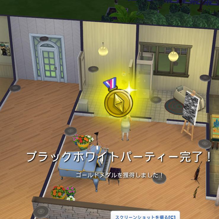 f:id:shirokumagirl:20200131232906p:plain