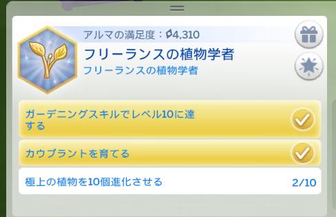 f:id:shirokumagirl:20200131235035p:plain