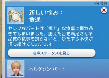 f:id:shirokumagirl:20200201000514p:plain