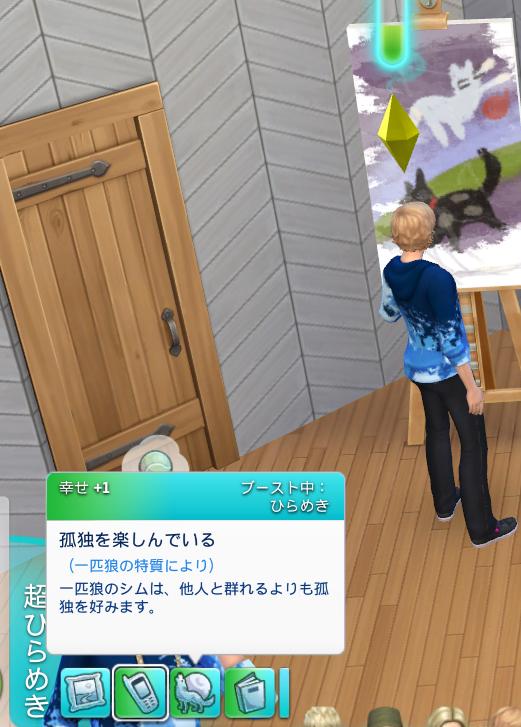 f:id:shirokumagirl:20200201000658p:plain