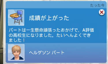 f:id:shirokumagirl:20200201001541p:plain