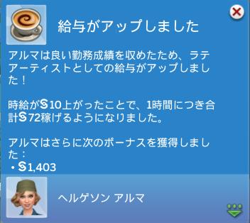 f:id:shirokumagirl:20200201002210p:plain