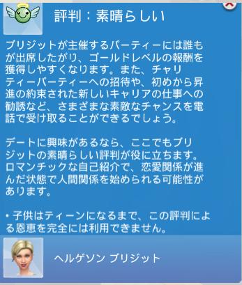 f:id:shirokumagirl:20200202172305p:plain