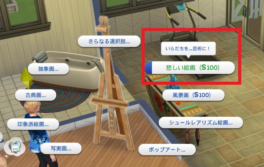 f:id:shirokumagirl:20200203015358p:plain