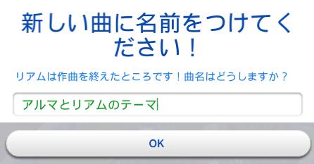 f:id:shirokumagirl:20200203020356p:plain