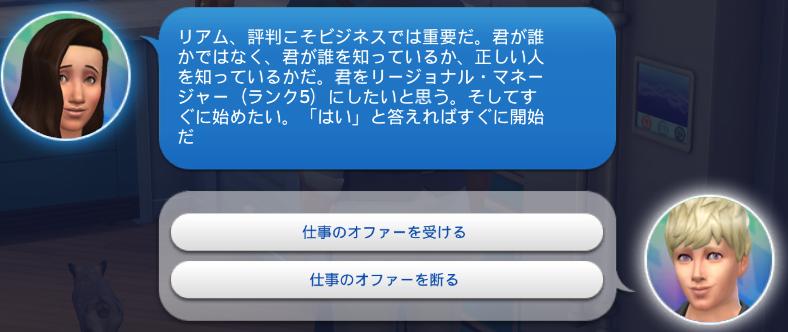 f:id:shirokumagirl:20200203021509p:plain