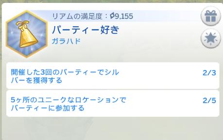 f:id:shirokumagirl:20200203021901p:plain