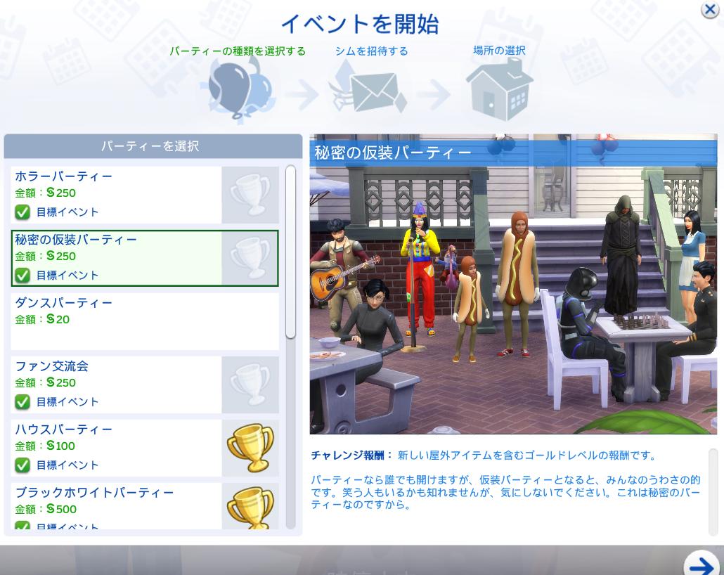f:id:shirokumagirl:20200203022839p:plain
