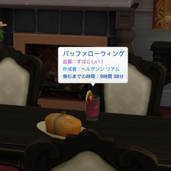 f:id:shirokumagirl:20200203023259p:plain