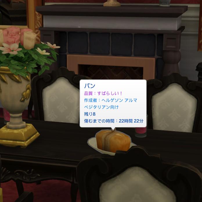 f:id:shirokumagirl:20200203023330p:plain