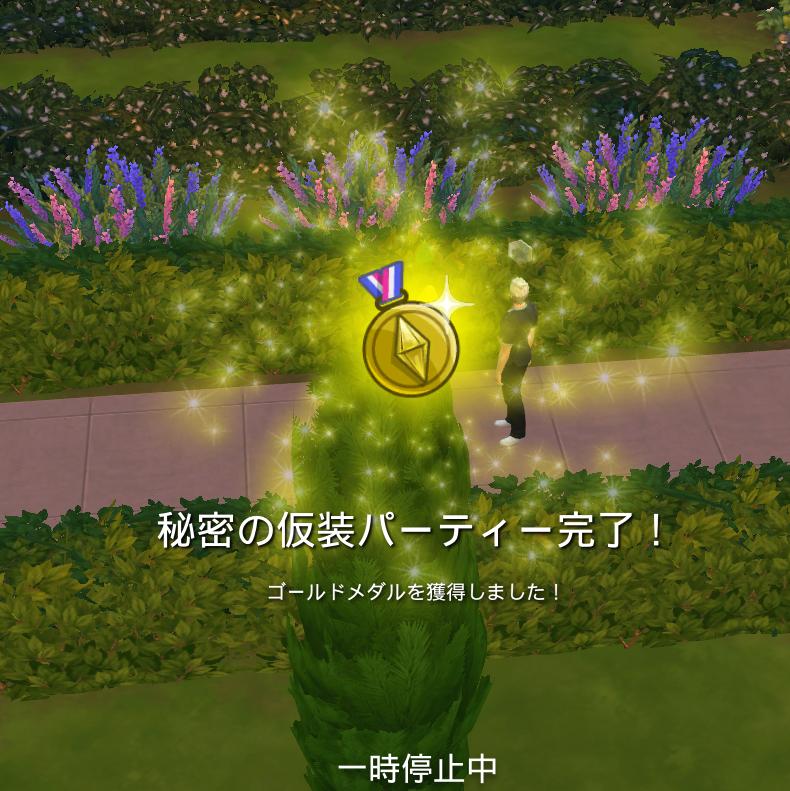 f:id:shirokumagirl:20200203024857p:plain