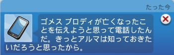 f:id:shirokumagirl:20200203025324p:plain