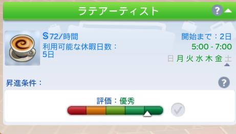 f:id:shirokumagirl:20200204231828p:plain