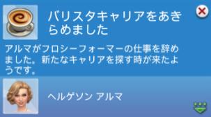 f:id:shirokumagirl:20200204232805p:plain