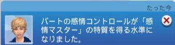f:id:shirokumagirl:20200204234948p:plain