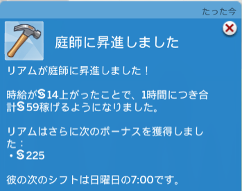 f:id:shirokumagirl:20200205001910p:plain