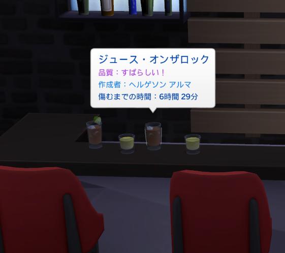 f:id:shirokumagirl:20200205002639p:plain