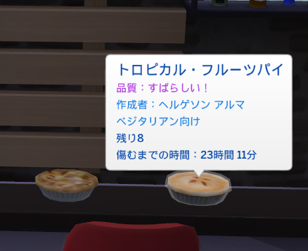 f:id:shirokumagirl:20200205002656p:plain