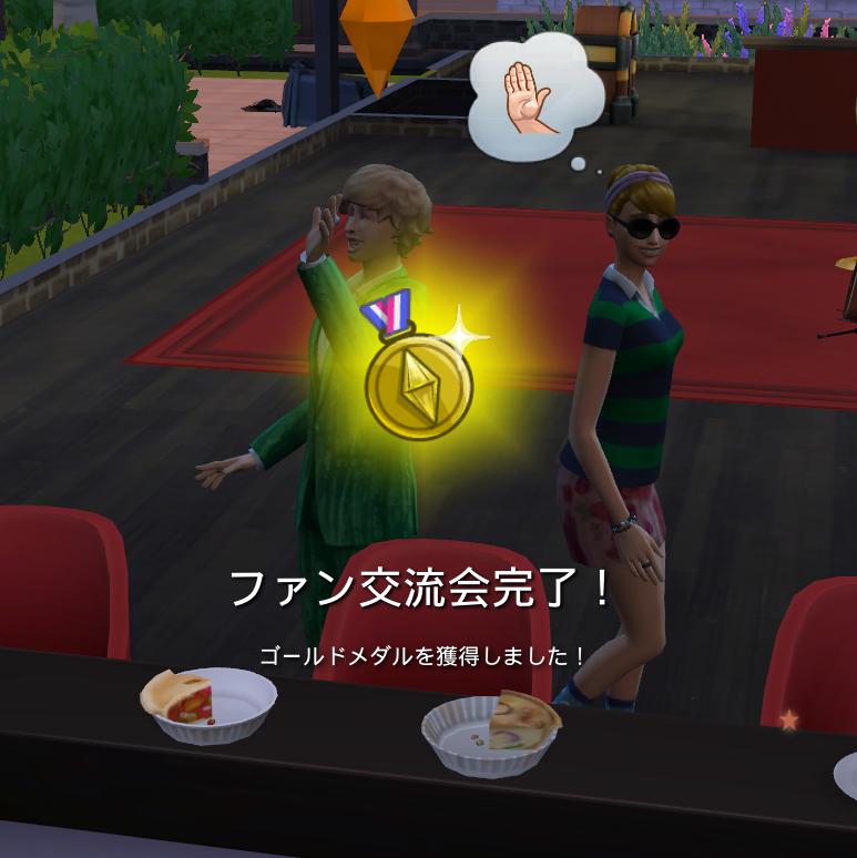 f:id:shirokumagirl:20200205011016p:plain