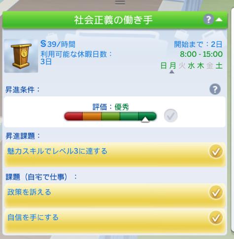 f:id:shirokumagirl:20200215223432p:plain