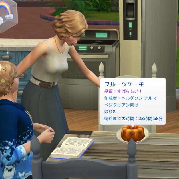 f:id:shirokumagirl:20200215224842p:plain