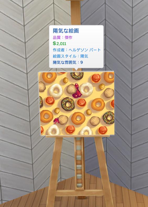 f:id:shirokumagirl:20200215232804p:plain
