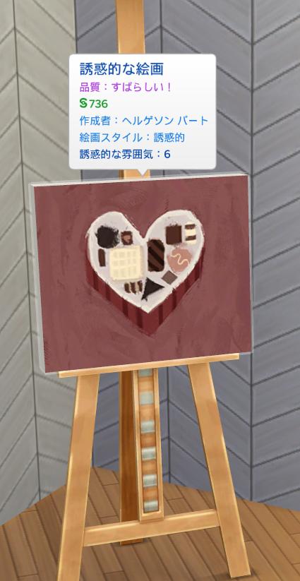 f:id:shirokumagirl:20200215233422p:plain