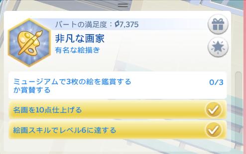 f:id:shirokumagirl:20200217004349p:plain