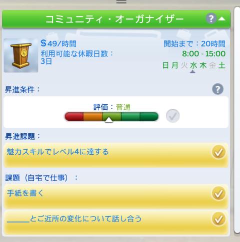 f:id:shirokumagirl:20200217010127p:plain
