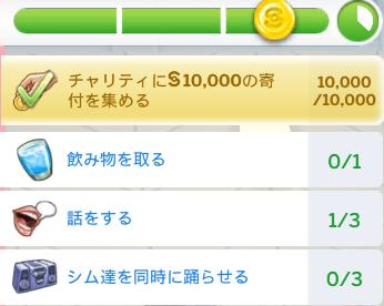 f:id:shirokumagirl:20200217011844p:plain