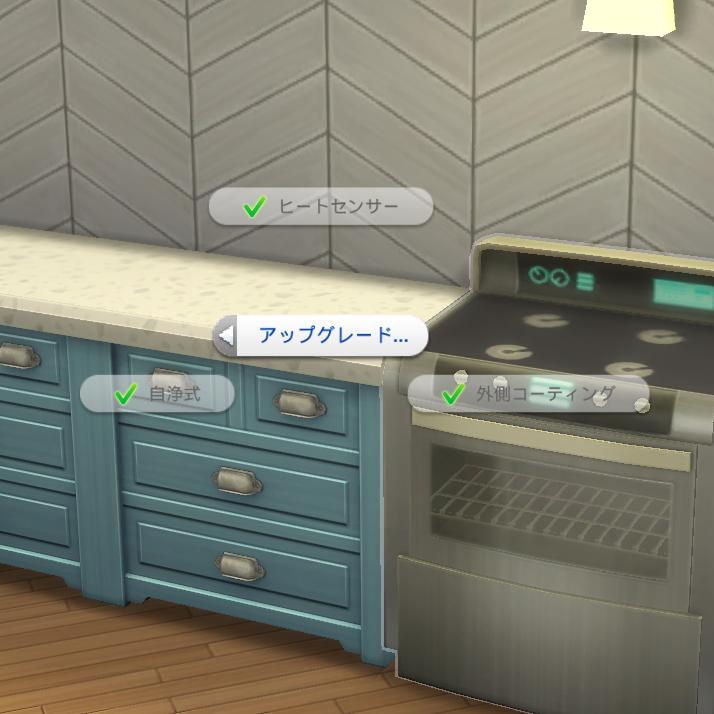 f:id:shirokumagirl:20200217012212p:plain