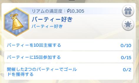 f:id:shirokumagirl:20200217013305p:plain