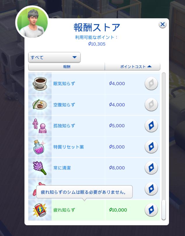 f:id:shirokumagirl:20200217013629p:plain
