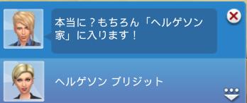 f:id:shirokumagirl:20200217015632p:plain