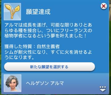 f:id:shirokumagirl:20200218225851p:plain