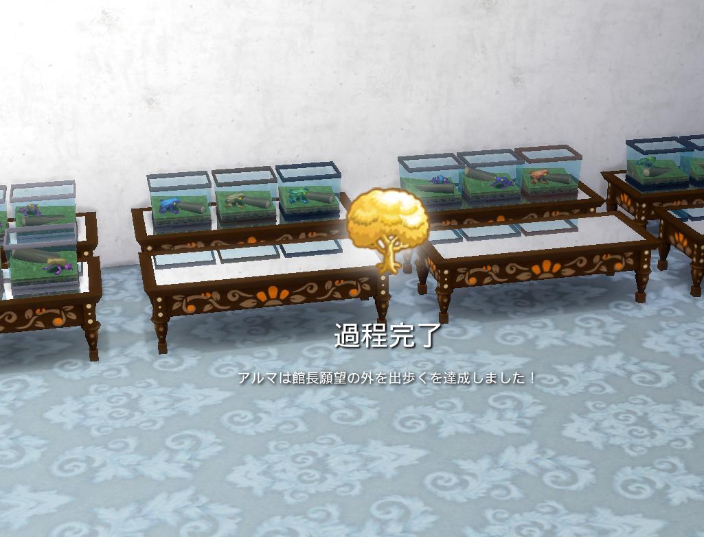 f:id:shirokumagirl:20200218230116p:plain