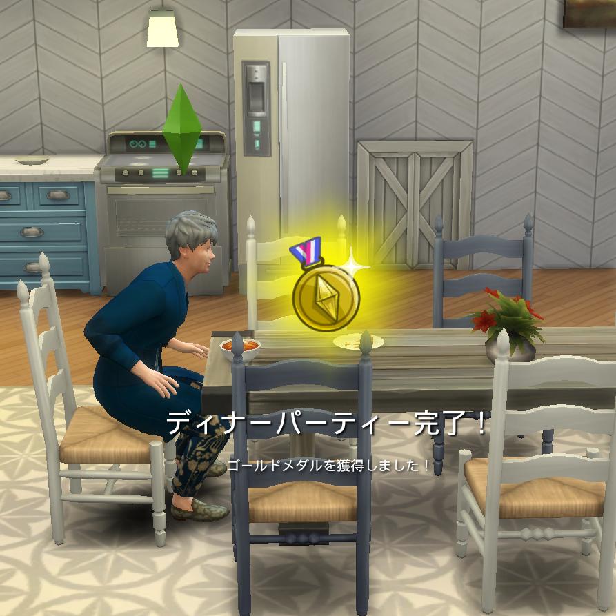 f:id:shirokumagirl:20200218233023p:plain