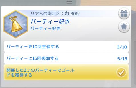f:id:shirokumagirl:20200218233112p:plain