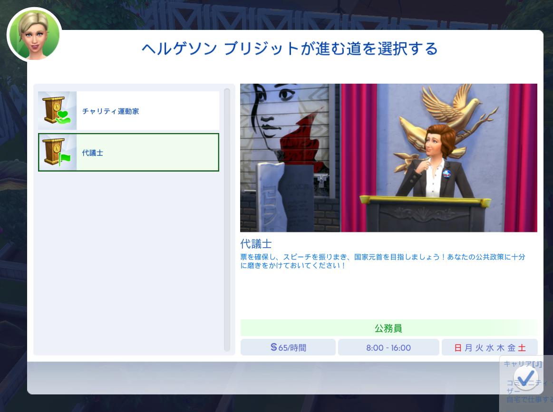 f:id:shirokumagirl:20200218233627p:plain
