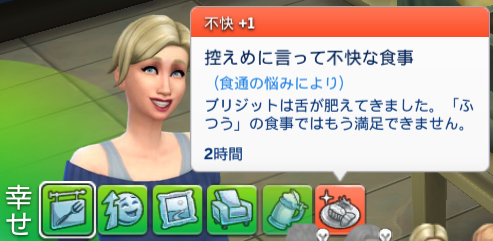 f:id:shirokumagirl:20200218235703p:plain